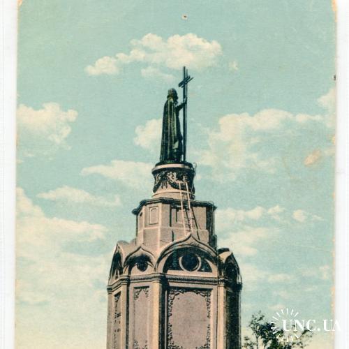 Киев. Памятник Владимиру. Марков.