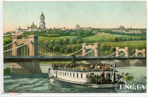 Киев. Сувенирная.  Набережная. Цепной мост. Марков.
