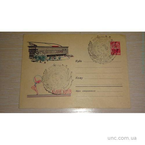 Чтобы послать открытку по почте нужен конверт и одна марка используя, учителю