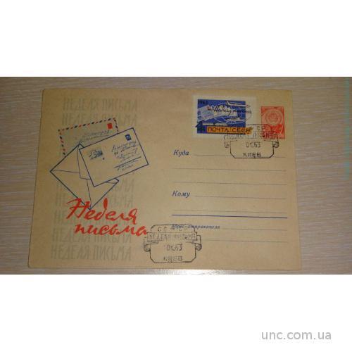 Почтовых открыток, чтобы послать открытку по почте нужен конверт и одна марка используя