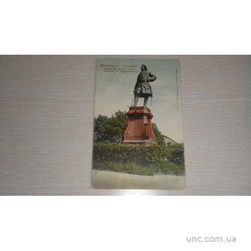 Кронштадт .Памятник Петру I