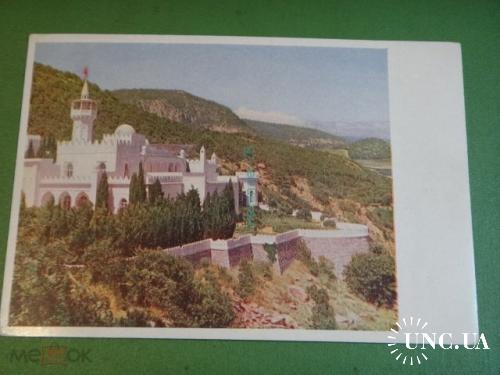 Крым. 1926 год. Кичкине. Дворец СКАЗКА.