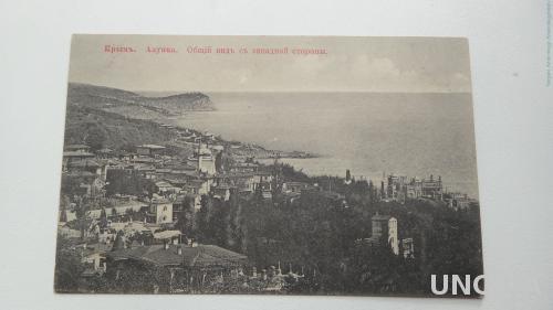 Крым. Алупка. Вид с западной стороны.