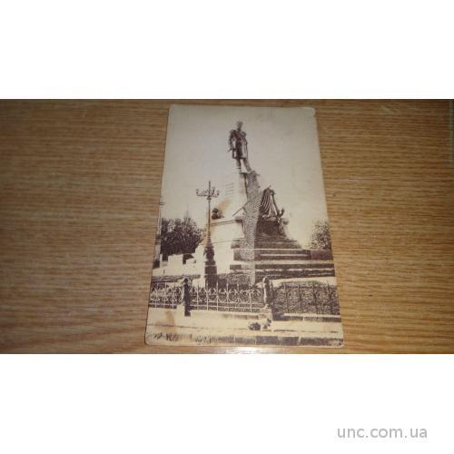 Крым. Севастополь. Памятник  Нахимову 30