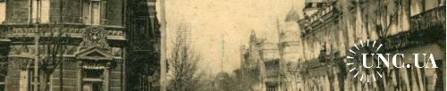 Крым. Симферополь №2 . Салгирская улица. Экипажи. Аптека.