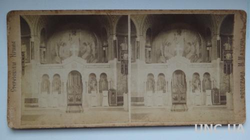 Крым. Стерео фото.  Мазура . Вид собора.