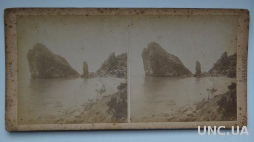Крым. Стерео фото. Ялта. Вид скалы.