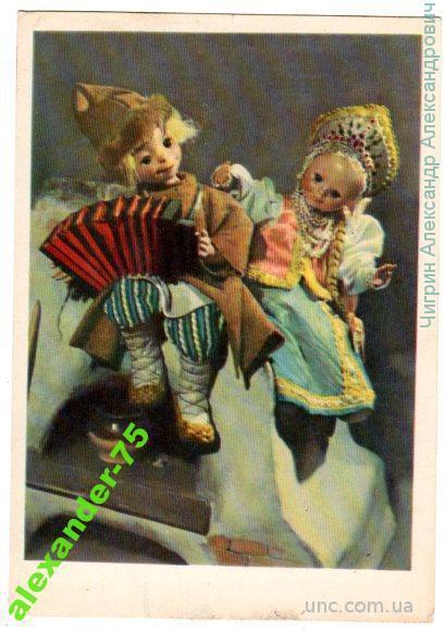 Куклы.Гармошка.Народные русские костюмы.