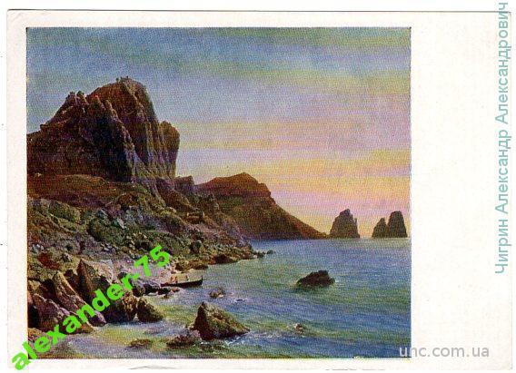 Лагорио Л.На острове Капри.Береговые утёсы.1859г.