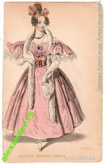 Открытки англия 19 век, вторая мировая картинка