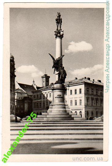 Львов.Памятник Адаму Мицкевичу.