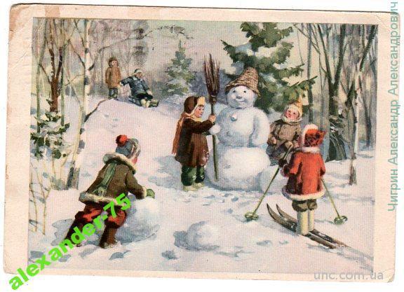 М.Каневский.Зима.Дети.Снеговик.