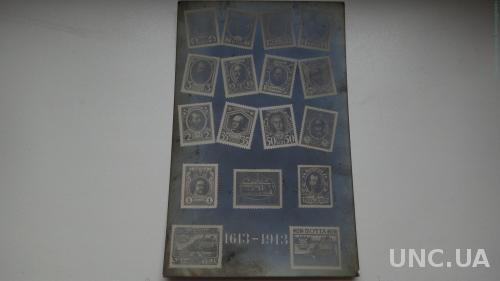 Марки на открытках. Императоры , правители  и марки России.