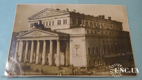 Москва. Большой театр. Фото Олейника.