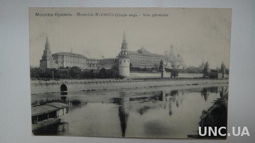 Москва.Фон Гиргенсон. 107. Кремль. Вид.