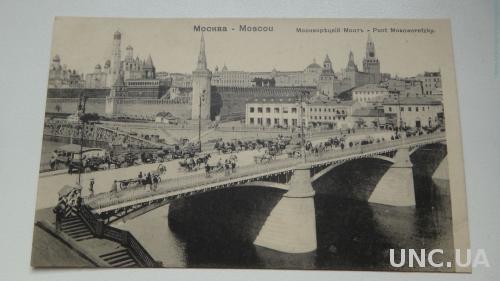 Москва. Фон Гиргенсон 3. Московский мост.