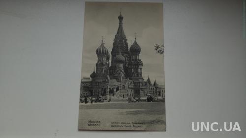 Москва. Фон Гиргенсон 844. Собор Василия Блаженного.