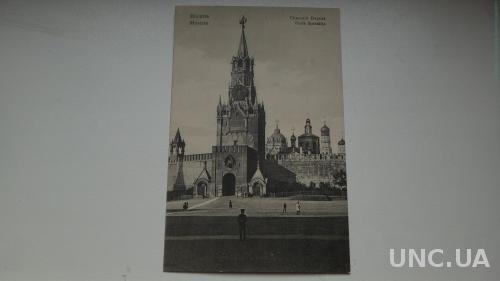 Москва. Фон Гиргенсон 939. Спасские ворота.