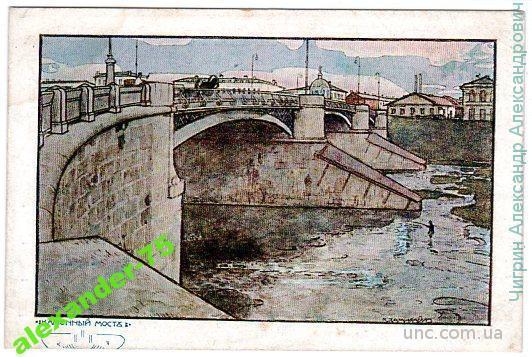 Москва.Каменный мост.Красный крест.