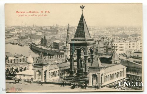 Москва. Красный Шерер. Общий вид. № 144.  1903