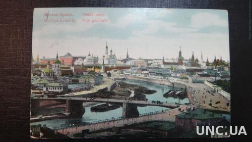 Москва - Кремль. Общий вид.Письмо печать.