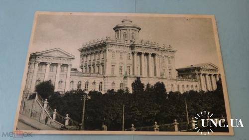 Москва. Румянцевский музей. Моховая