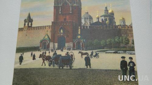 Москва. Спасские ворота.