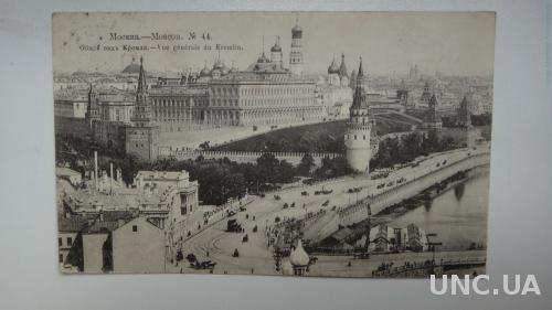 Москва. Вид Кремля. 44 . Шерер. Высокоблагородию Дымской.