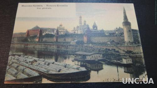 Москва. Вид на Кремль.