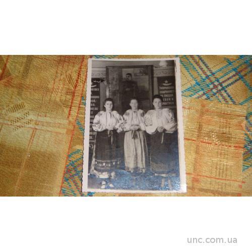 Национальные костюмы. Украина. вышиванки. Сталин. агитация.