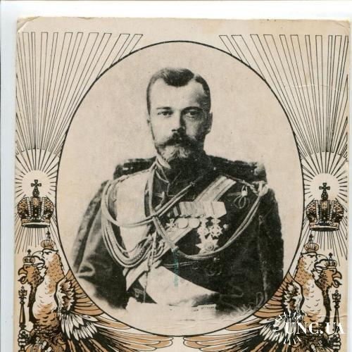 Николай II .Награды.Сувенирная.
