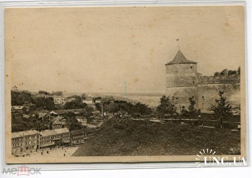 Нижний Новгород. 283. Вид с Кремлевской горы.