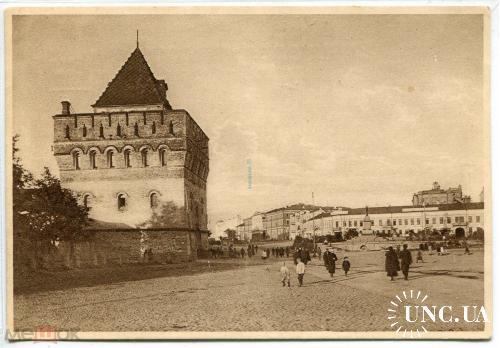 Нижний Новгород. 483. Университет. Советская площадь.