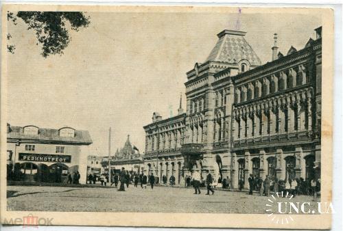 Нижний Новгород. Главный дом с северной стороны. Федорова.