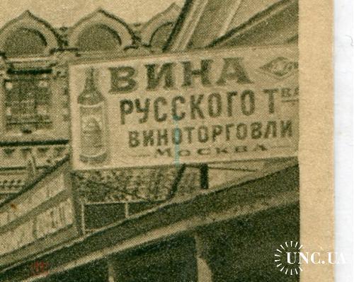 Нижний Новгород. Магазин Вина.Виноторговля. Ярмарка.