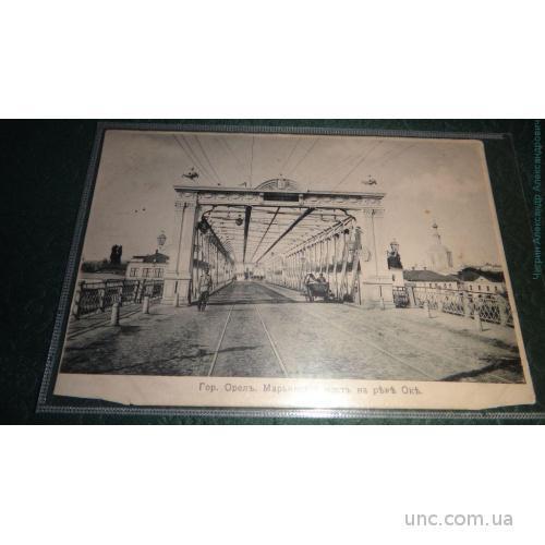 Орел. Мариинский мост