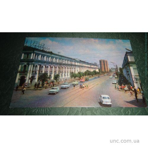 Орел. Московская улица