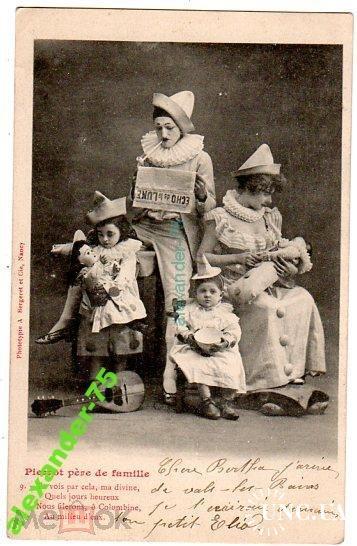 Пьеро.Газета.Кукла.Куклы.Гитара.