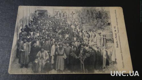 Персия. Группа сейдов (священнослужителей) г. Тавриза