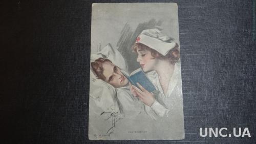 Первая мировая. Красный крест. Сестра милосердия. Письмо Спиридоновой.