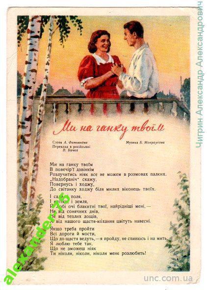 Добрым утром, слова песни открытка