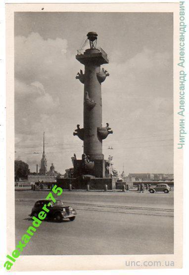 Питер.Ростральная колонна.Пушкинская площадь.