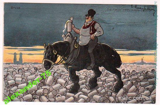 Пиво.Лошадь.Наездник.Пивные банки.