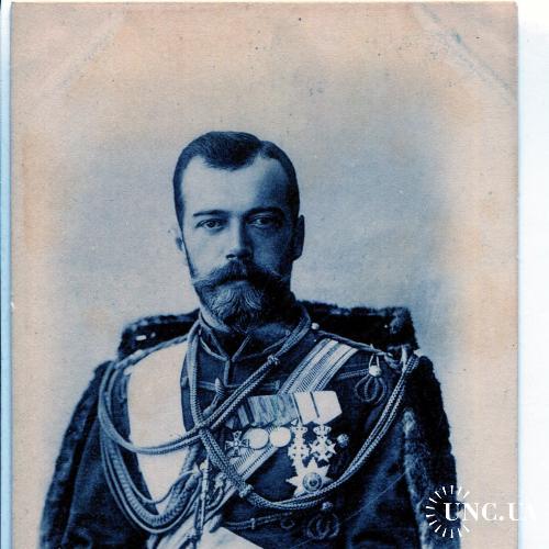 Россия. Император Николай II . Награды.