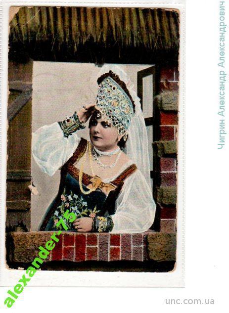 Русская красавица.Народный костюм.Головной убор.