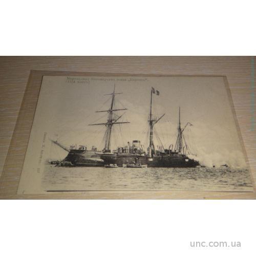 Русский флот. Апостоли. Мореходная канонерская лодка Кореец 107