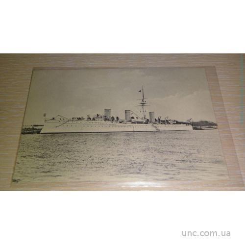 Русский флот. Новик