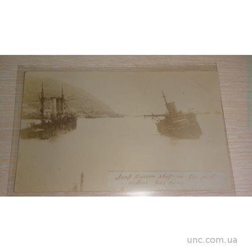 Русский флот. Русско японская война. Подбитый корабль. Оригинальное фото.