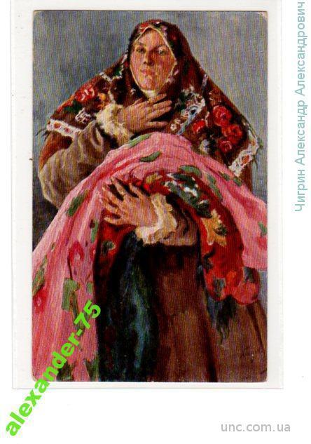 Русский народный женский костюм.