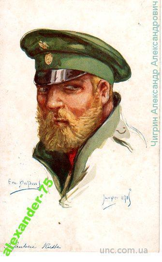 Русский военный.